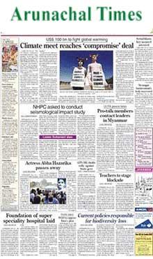 Arunachal Times Classified Advertisement Booking Online | Myadvtcorner