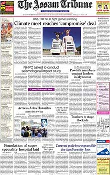 Assam Tribune Newspaper Classified Ads Online | Myadvtcorner