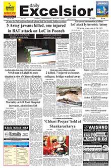 Daily Excelsior Newspaper Ads Online | Myadvtcorner