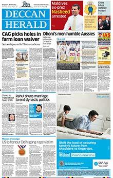 Deccan Herald Classified Ads Online | Myadvtcorner