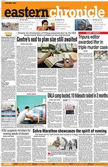 Eastern Chronicle Classified Ad Booking Online | Myadvtcorner