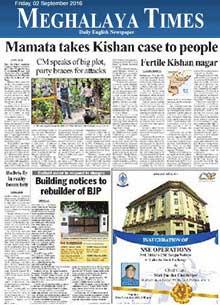 Meghalaya Times Classified Ad Booking Online | Myadvtcorner