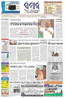Samaja Classified Advertisement Booking Online | Myadvtcorner