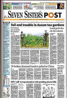 Seven Sisters Posts Classified Ad Booking Online   Myadvtcorner